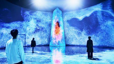Giantstep creates immersive digital experience for Posco's Park1538