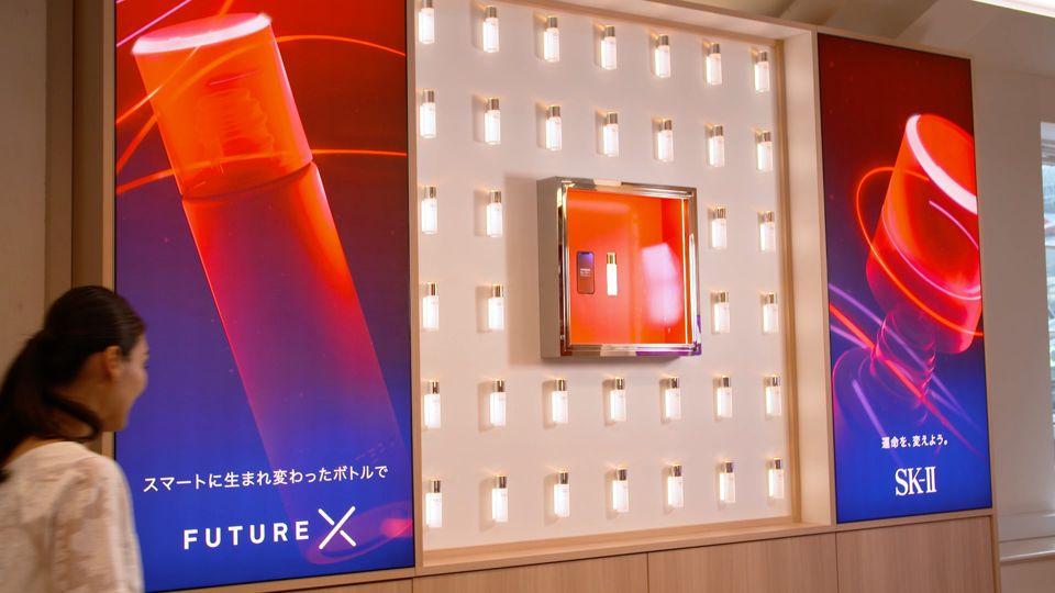 FutureX Smart Store