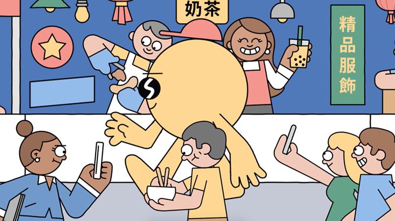 dan-woodger-samsung-taipei-jelly-lonodn-animation-11