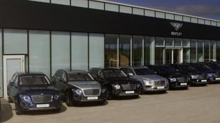 Bentley - Bentayga rollout
