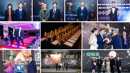 The 2020 Golden Lion Awards officially launched in Shanghai