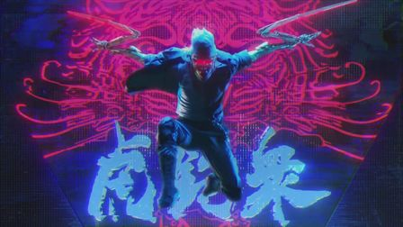 Run The Jewels go Cyberpunk
