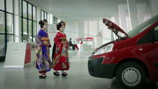 Geisha - Diesel Engine