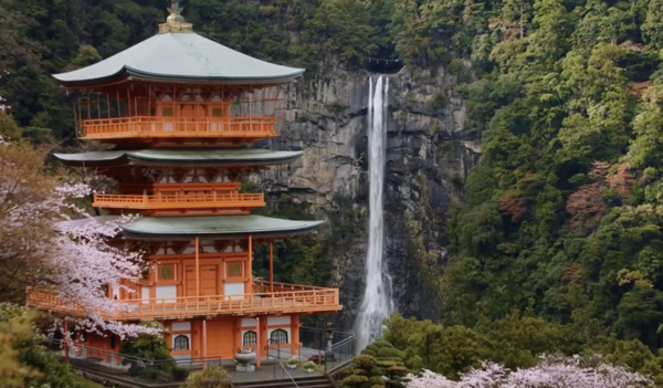 Global Japanese Tourism Launch